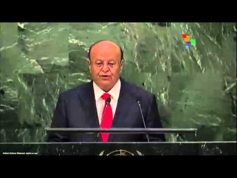 UN Speeches: President Abd Rabbuh Mansur Hadi of Yemen