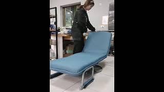 직장인이 선호하는 의자