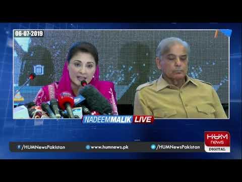 Program Nadeem Malik Live, 09 July 2019 | HUM News
