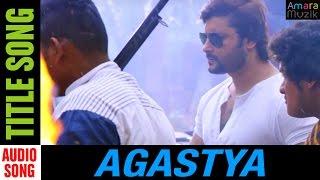 Agastya   Odia Movie   Title Audio Song   Agastya   Anubhav Mohanty   Jhilik   Prem Anand