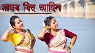 Maghor Bihu Ahil Moina    Bihu Dance Cover   Choreographed By Pampi Chamuah   Taal Rhythm
