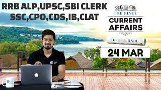 CURRENT AFFAIRS | THE HINDU | 24th March 2018 | SBI CLERK, UPSC,IBPS, RAILWAYS, CPO,SSC,CDS,IB thumbnail
