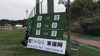サニックスカップ2019初日 鹿島ユースvs東福岡ダイジェスト