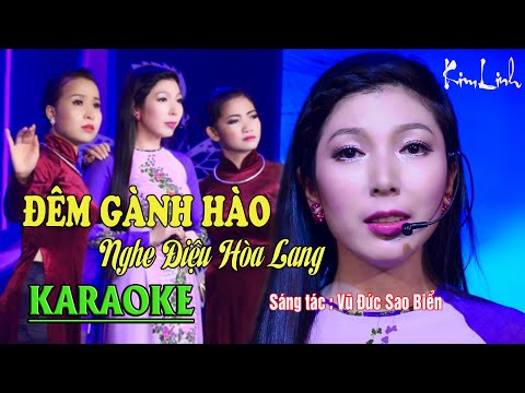 ĐÊM GÀNH HÀO NGHE ĐIỆU HOÀI LANG - Mc Thai mòi feat...