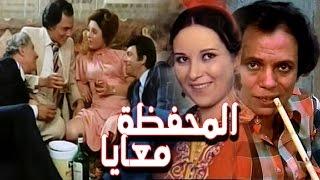 Elmahfaza Maaya Movie - فيلم المحفظة معايا