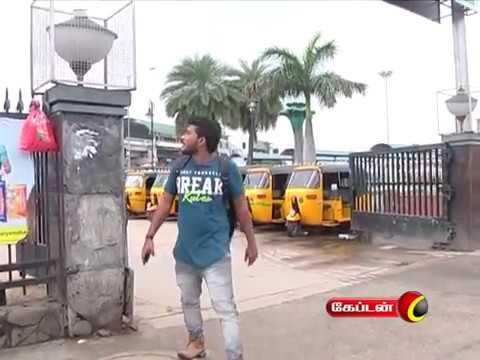 என்னடா இது மதுரக்காரனுக்கு வந்த சோதன ! | #முகவரி(MUGAVARI) | 08.12.2018 #MADHURAI #CHENNAI #BESTPLACE | #mugavari #tamilnadu_best_place | 08.12.2018 | #captainnews    Like: https://www.facebook.com/CaptainTelevision/ Follow: https://twitter.com/captainnewstv Web:  http://www.captainmedia.in