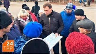 Смотреть Пахомов обсудил в Конкурсном проект новой дороги онлайн