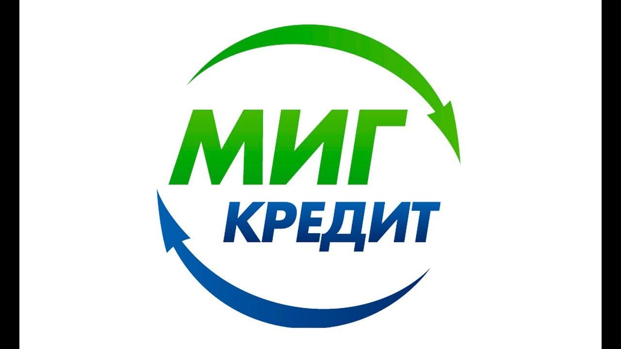 Взять кредит 100000 рублей на карту