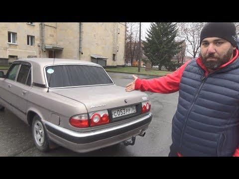 ВОЛГА ГАЗ-31105. Полный АУТ!