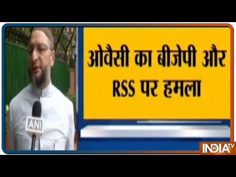 Jharkhand में मॉब लिचिंग पर औवेसी का BJP-RSS पर हमला कहा, सरकार अपनी ड्यूटी नहीं निभा रही