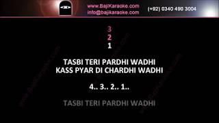 Mundri Pawa - Video Karaoke - Zeeshan Rokri - Saraiki / Sindhi - by Baji Karaoke