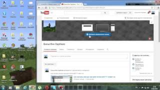 как отправлять видео на youtube??? ответ тут!