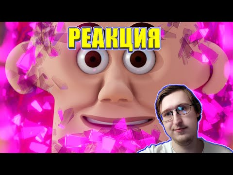CRYSTALS   3D parody of Brawl Stars   Dof   Russian Reaction