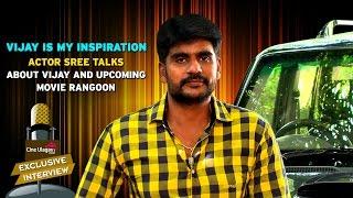 Vijay is My Inspiration - Actor Shree Interview | Rangoon Movie