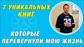 видео Биография Алданова М.А. :: Litra.RU :: Лучшие биографии