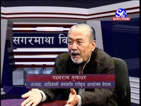 Sagarmatha Bishes with Padma Ratna Tuladhar