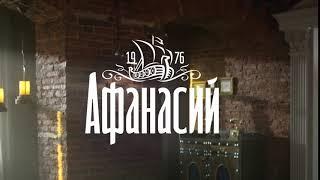 Афанасий Сатьяграха 10 07