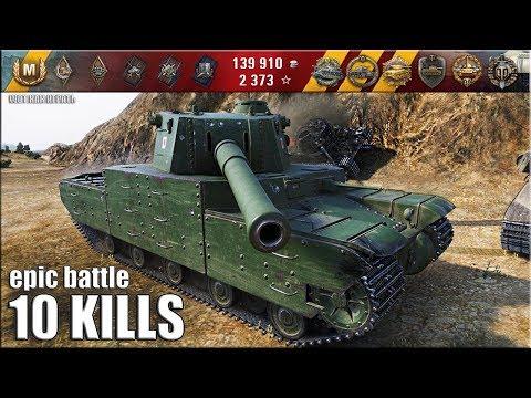 Type 5 Heavy офигенный нагиб 🌟 медаль Колобанова, 10 фрагов 🌟 World of Tanks лучший бой на тт