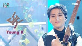 [쇼! 음악중심] 영케이(데이식스) - 끝까지 안아 줄게 (Young K (DAY6)- Guard You),…