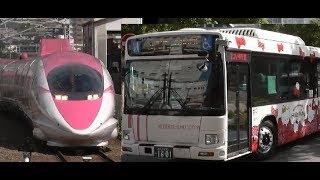 ハローキティ新幹線とバス 北九州市の小倉駅