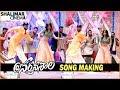 Narthanasala Movie Song Maki...