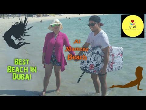 Al Mamzar Beach In Dubai   Entry Fee, Parking   Open Public Beach & Park   Best Beach In Dubai (UAE)