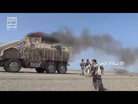 Yemen. Ambush for UAE vehicles