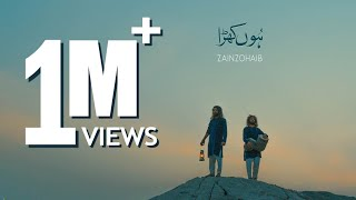 Hoon Khara | Zain Zohaib |Official | Qawwali Video|