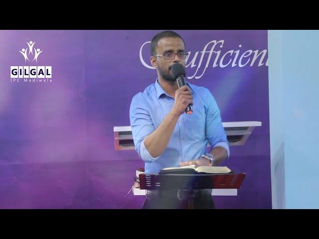 Message - Reconciliation Br.Titus | PYPA & Sunday School Anniversary | Gilgal IPC Madiwala Bengaluru