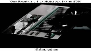Oru Paarvaiyil | Siva Manasula Sakthi | AllanPreetham