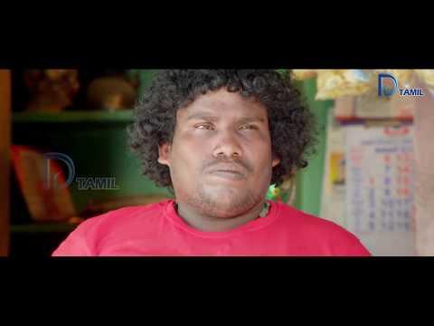 Yogibabu comedy scene