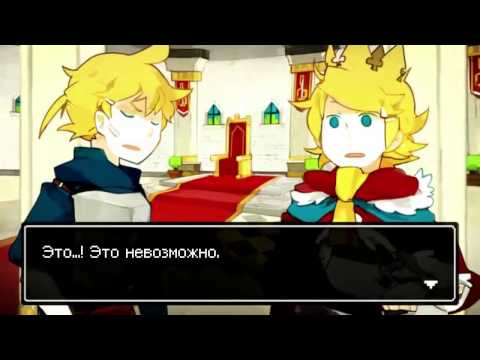 [Kagamine Rin, Len] Death Should Not Have Taken Thee! rus sub