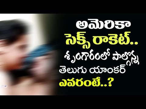 Famous Telugu Anchor in Chicago Incident   Telugu heroines in America   Actress Side Business