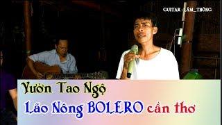 Vườn Tao Ngộ / LÃO NÔNG HÁT BOLERO cùng guitar Lâm Thông /những bài hát không thể bỏ qua / cực hay .