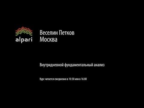 """Рынок в ожидании публикации """"минуток"""""""