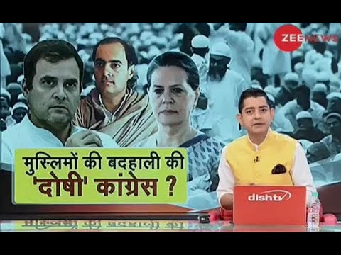 Watch Debate: Congress is responsible for mischief of Muslims?