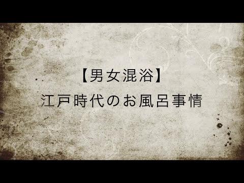ゲイ 動画 女