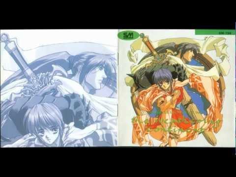 Michiru Oshima - The Weathering Continent OST - Yume No Owari (Dream's End)