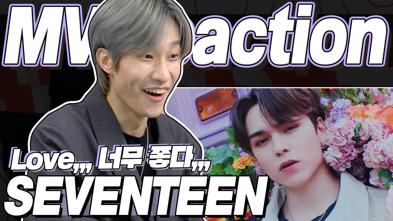 eng) Seventeen 'Ready to love' MV Reaction | 세븐틴 '레디 투 러브' 뮤직비디오 리액션 | Korean Fanboy Moments | J2N