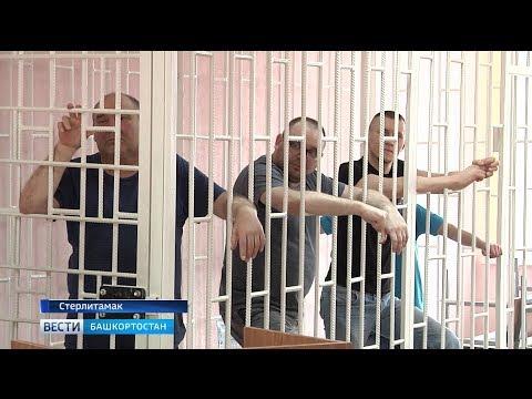 «Смотрящего» Ишимбая и его банду отправили за решётку