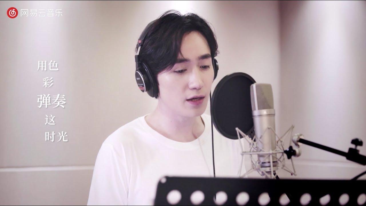 [EN SUB|1080P]《夢開始的地方》朱一龍 / 吉克雋逸 / 劉維 / 李菲兒 志願者推廣歌曲 Zhu Yilong, Jike Juanyi, Liu Wei and Li Fei'er