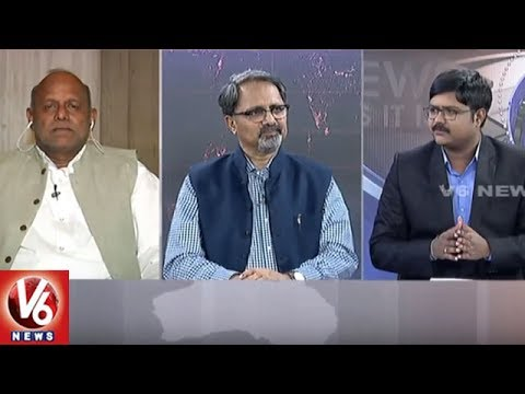 Special Discussion On Qatar Crisis | 7PM Discussion | V6 News