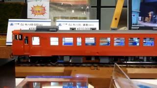 【ディーゼル音付き 鉄道模型】キハ40系  @日本鉄道模型ショウ2016