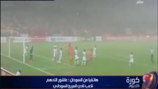 كورة كل يوم | مكالمة عاشور الادهم لاعب المريغ السوداني ومواجهة الاهلي والزمالك