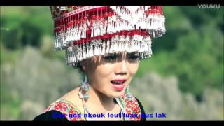 [Kwv Txhiaj] 陶发英 Yeeb Thoj - Tsis Kuav Txoj Kev Nkhaus Lawm Luaj Twg Las MV