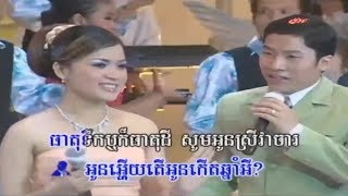 Khmer Romvong - The Most Popular Hit Songs 06 - Sous Songveaja Ft Chhoeun Oudom Ft Him Sivorn