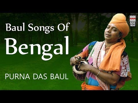 Baul Songs Of Bengal | Audio Jukebox | Vocal | Folk | Purna Das Baul