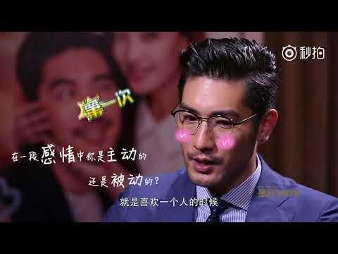 《星月》Star talk 片段 2  高以翔 Godfrey Gao