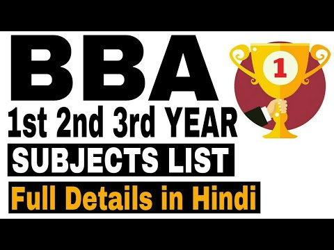 BBA Syllabus For 1st, 2nd And 3rd Year | BBA Course Details In Hindi | Sunil Adhikari |