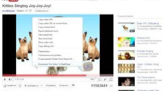 Скачивание песни / видео из Ютуб | Downloading of video from YouTube